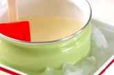 レモンゼリーの作り方2