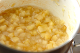 缶詰で簡単!サーモンチャウダーの作り方2