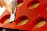 チーズポップオーバーの作り方5