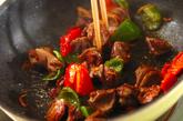 砂肝の炒め物の作り方2