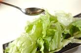 韓国レタスサラダの作り方1