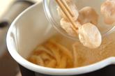 油揚げのシンプルみそ汁の作り方1