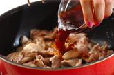 中華ショウガ焼き丼の作り方2