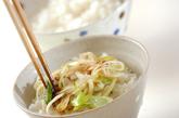 中華ショウガ焼き丼の作り方1