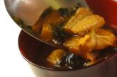 焼きナスの赤みそ汁の作り方2