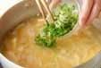 豆腐と玉ネギのみそ汁の作り方2