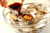カボチャとヒジキのレンジ煮の作り方1