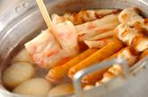 中島和代のおもてなしおでんの作り方24