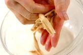 中島和代のおもてなしおでんの作り方21