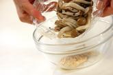 キノコとツナのタルタルサラダの作り方2