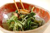 シイタケと水菜のおろし和えの作り方2