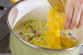 キャベツのコーンスープの作り方3