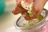キュウリとキャベツの塩揉みの作り方2