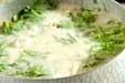 塩鮭の粕煮の作り方3