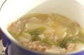 豚とホウレン草の白みそスープの作り方3