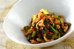 小松菜と鶏皮のアーモンド和え