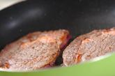 オニオンステーキ丼の作り方3