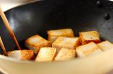 厚揚げのバルサミコ風味の作り方2