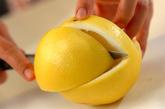 グレープフルーツポンチの作り方1