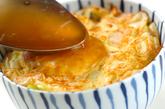 ぷりぷりあんかけエビ玉丼の作り方3