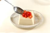 プチトマトのジンジャーマリネ奴の作り方3
