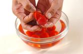 プチトマトのジンジャーマリネ奴の作り方1
