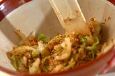 ゆで白菜のゴマ和えの作り方1