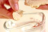 サバのみそドリアの作り方1