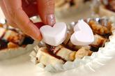 マシュマロチョコバナナの作り方2