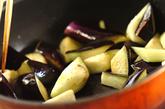 炒めナスのゴマみそ煮の作り方1