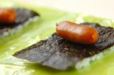 お魚巻き寿司の作り方2