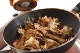 サワラのみそマヨ焼きの作り方3