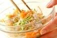 甘酢チリメンの作り方1