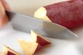 サツマイモと小豆の煮物の下準備1