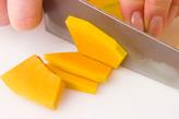 カボチャのバターチン!の作り方1