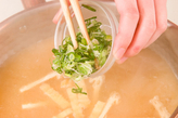 サツマイモのみそ汁の作り方2
