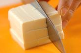 豆腐と油揚げのみぞれ汁の下準備1