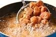 具だくさんの酢豚の作り方1