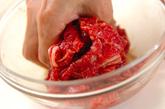 フライパンで牛肉のプルコギピザの作り方1