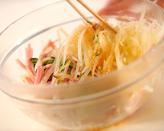 ジャガイモの中華サラダの作り方2