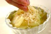 ポテトのチーズ焼きの作り方2