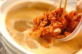 みそキムチ鍋の作り方1