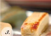 豆乳冷やしみそ素麺の作り方3