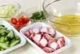 タコと野菜のマリネの下準備1