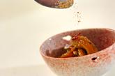 セロリのピリ辛炒り煮の作り方2