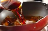 アジの梅ショウガ煮の作り方1