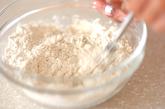 ライ麦パンケーキの作り方1
