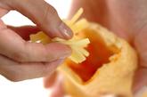 チーズ入り油揚げの作り方1