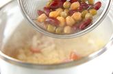ビーンズミルクスープの作り方1