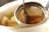 根菜豚汁の作り方3